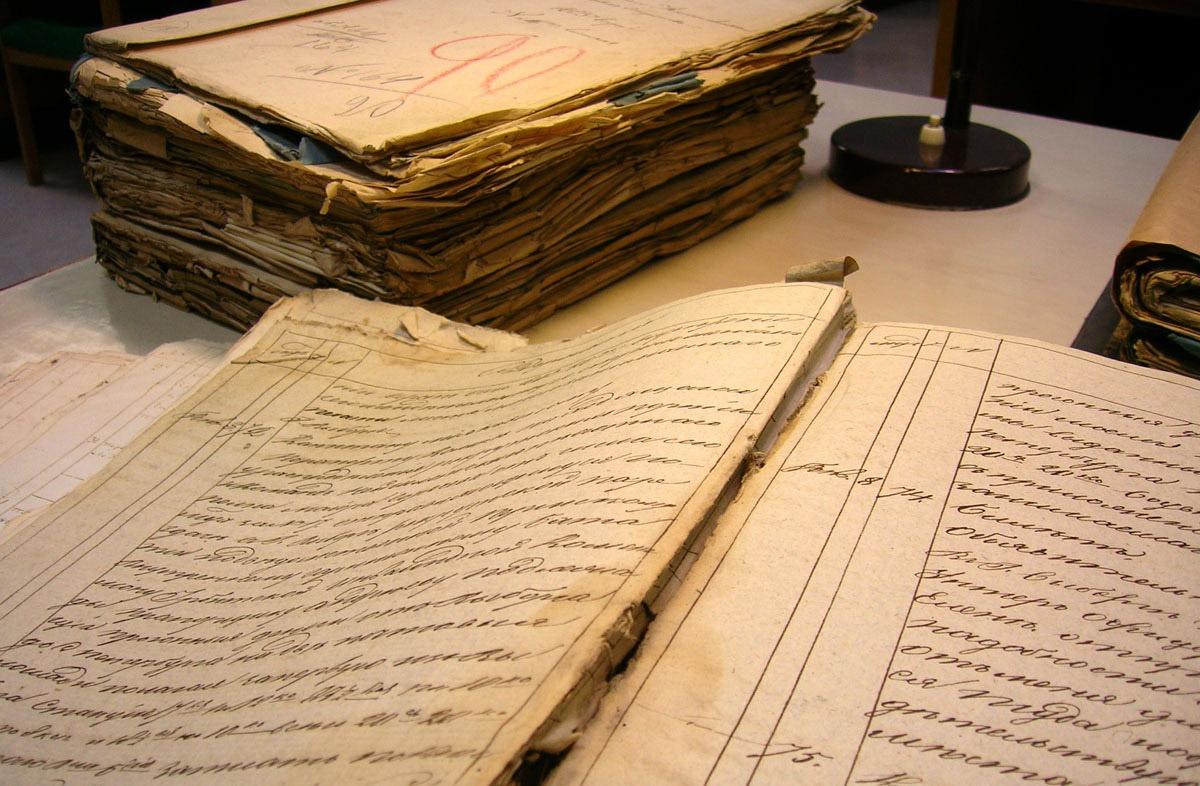 Историко-архивная группа